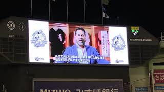 井口資仁 引退セレモニー 1 井口資仁 検索動画 9