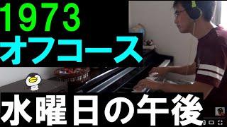 国ちゃん ↓facebookはこちら https://www.facebook.com/profile.php?id=...