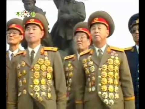 DPRK 8 01 장군님 생각  Thinking Of The General
