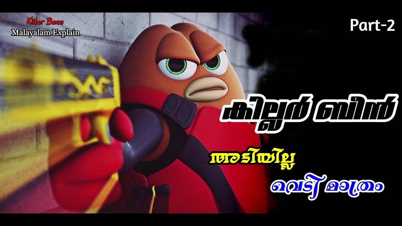Download Killer Bean Forever Malayalam Movie Explain   Part-2  Cinima Lokam...