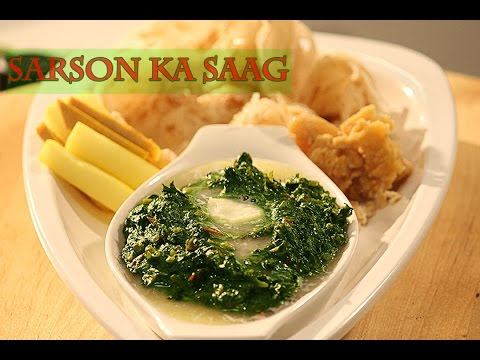 Howtomake I Sarson Ka Saag I ChefHarpalSingh