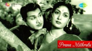 Prana Mithrulu | Nuvvu Kaavaali song