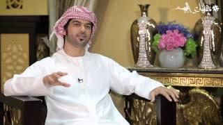 مقابلة مع راعي الشلة الوسمي في مجلس البيت