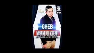 Cheb Mohamed Benchenet   Way Way Way Album 2014 by rai2luxe