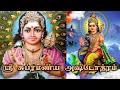 Sri Subrahmanya Ashtothram - ஸ்ரீ சுப்ரமணிய அஷ்டோத்ரம்