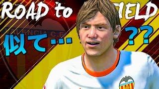 【FIFA17】日本人獲得!そして愛弟子がビッグクラブへ!! - ジェラード監督 S5#4