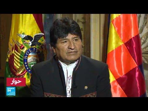 الرئيس البوليفي إيفو موراليس: ترامب عدو لدود للإنسان  - نشر قبل 2 ساعة