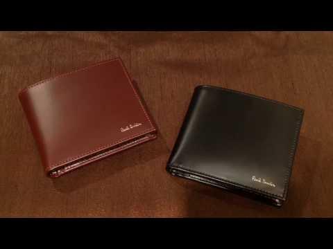 【メンズ】10代男性におすすめの財布ブランド【人気】ランキング!