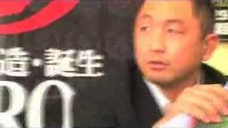 松永無言の襲撃!!
