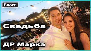 VLOG 🎥 3 ДНЯ ИЗ МОЕЙ ЖИЗНИ | ДР Марка, свадьба, болтовня 💜 LilyBoiko