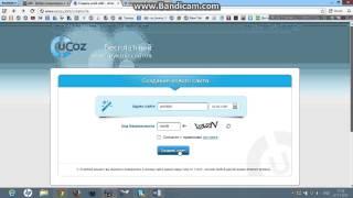Как сделать БЕСПЛАТНЫЙ ДОМЕН, редирект на ucoz.com