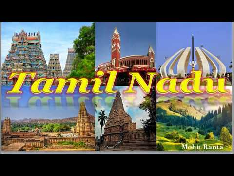 Tamil Nadu - State Profile of India
