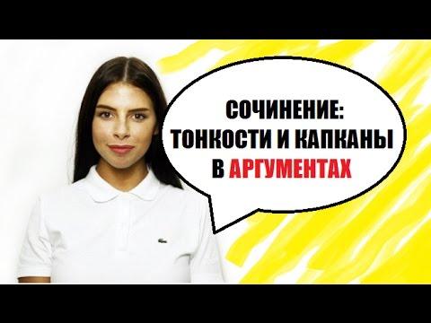 """Детский сад """"Школы самоопределения"""" им. Тубельского, Москва"""