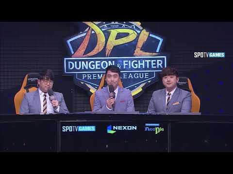DPL : E 상위전 [18.04.06] DPL 2018 Spring
