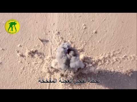 Iraqi Forces (PMU/PMF) Destroy ISIS VBIED - Short Compilation