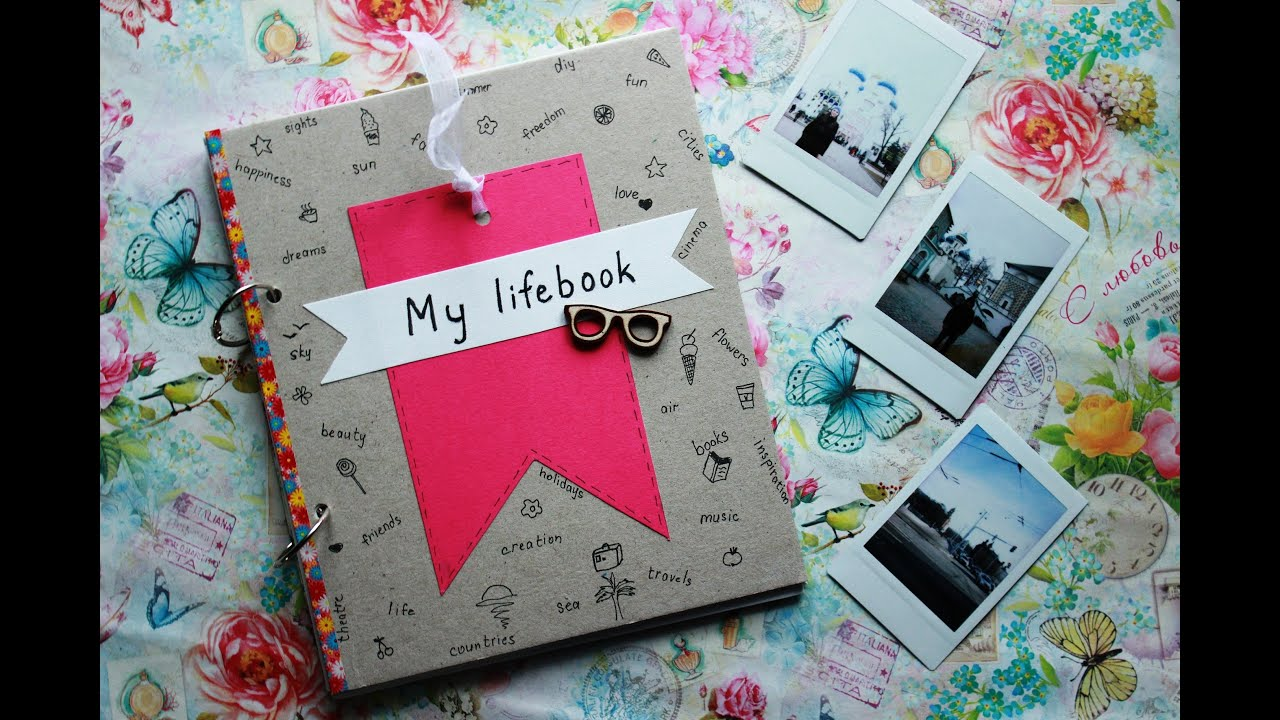 Как оригинально оформить личный дневник. Как сделать ЛД