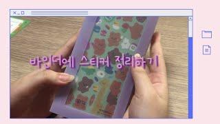 [쪼리다꾸] 텐바이텐(10x10) 문구하울 영상, 언박…