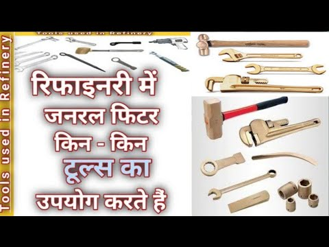 General Fitter Work | Fitter Tools | General Fitter Hand Tools | General Fitter Work Tools