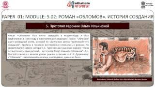Popular Videos - Oblomov & Knowledge
