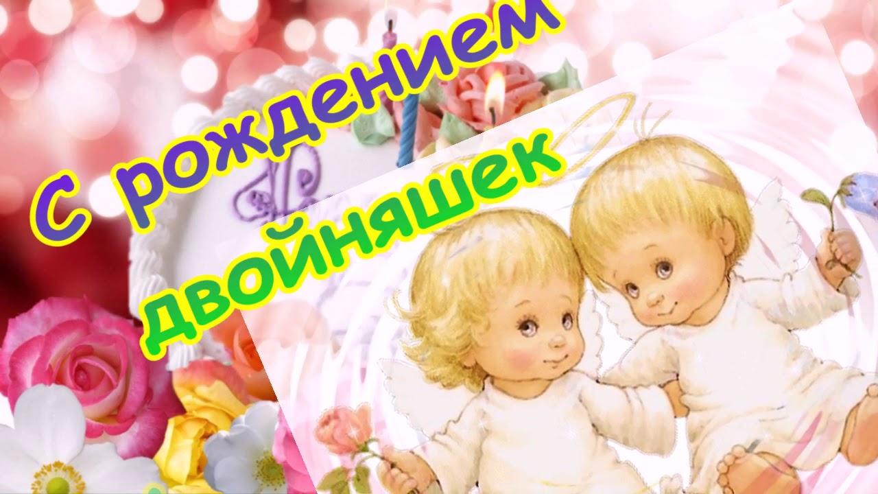 Поздравление сестры с рождением близняшек