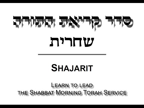 El Shajarit