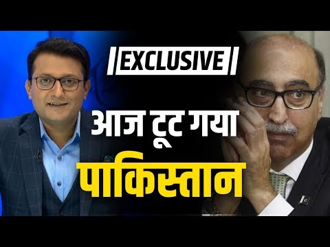 Ex Pak Diplomat Abdul Basit ने Kashmir, PoK, Imran Khan और Bajwa पर कबूला सच | Exclusive