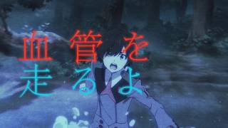 TVアニメ「ダーリン・イン・ザ・フランキス」主題歌CM | MIKA NAKASHIMA × HYDE
