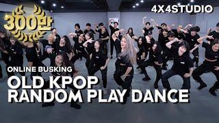2000년대 추억의 K POP 랜덤플레이댄스! OLD KPOP RANDOM PLAY DANCE [ONLINE BUSKING]
