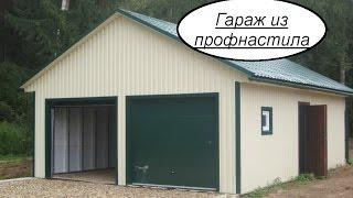 видео Бизнес идея - Производство гаражей пеналов (ракушек) из профнастила