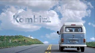 Volkswagen Kombi Last Wishes