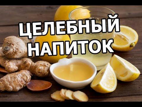 Имбирь с лимоном - 10 правил применения >> Конструктор