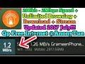 Gp Free Internet 2Mbps Speed 2017 [ 15-07-2017 ] -