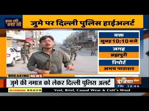Delhi: Situation normal in Brahampuri, police forces deployed on the streets | IndiaTV News