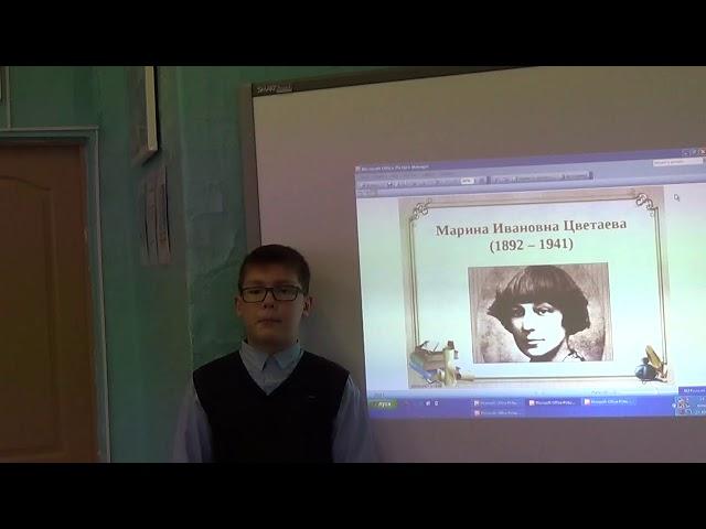 Изображение предпросмотра прочтения – ГеоргийБудул читает произведение «Как правая и левая рука» М.И.Цветаевой