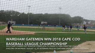 Wareham Gatemen win 2018 Cape Cod Baseball League championship
