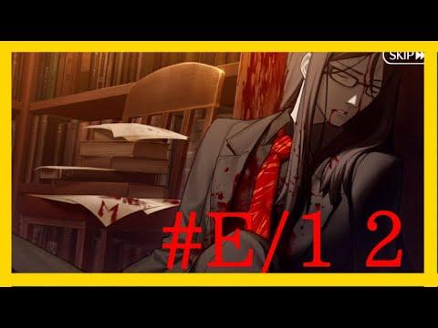 【FGO実況 #E/1 2】レディ・ライネスの事件簿 第1節 「魔術師の弟子」part2【Fate/Grand Order】