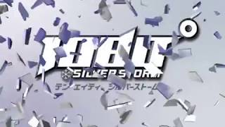 1080° Silver Storm (GC) - Intro [Japanese 1080° Avalanche]