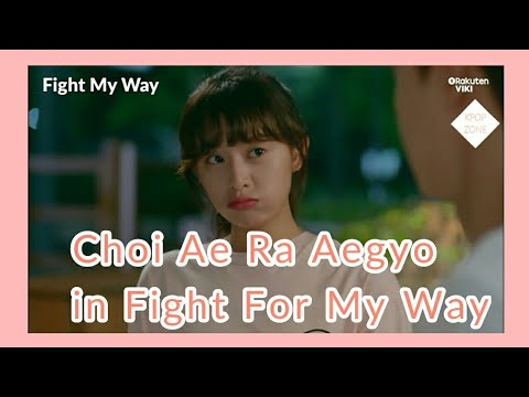 Fight For My Way | Choi Ae Ra Aegyo Compilation | K Drama