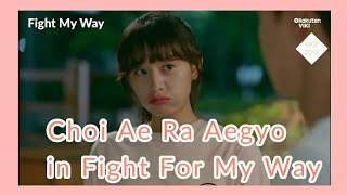 Video Fight For My Way | Choi Ae Ra Aegyo Compilation | K Drama download MP3, 3GP, MP4, WEBM, AVI, FLV Juli 2018