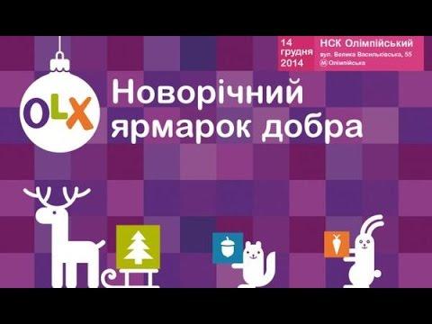 Продажа мебели. На доске объявлений olx казахстан легко и быстро можно купить мебель для дома б/у. Покупай только лучшую мебель на olx!
