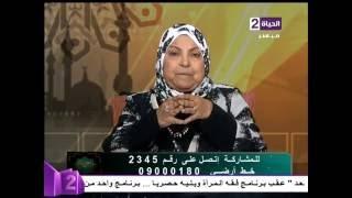 بالفيديو.. داعية إسلامية توضح الفرق بين زينة المرأة الحلال والحرام