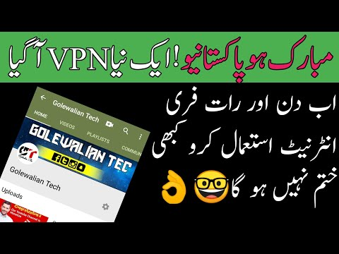 Zong 5G new Working Vpn With full speed of Downloading