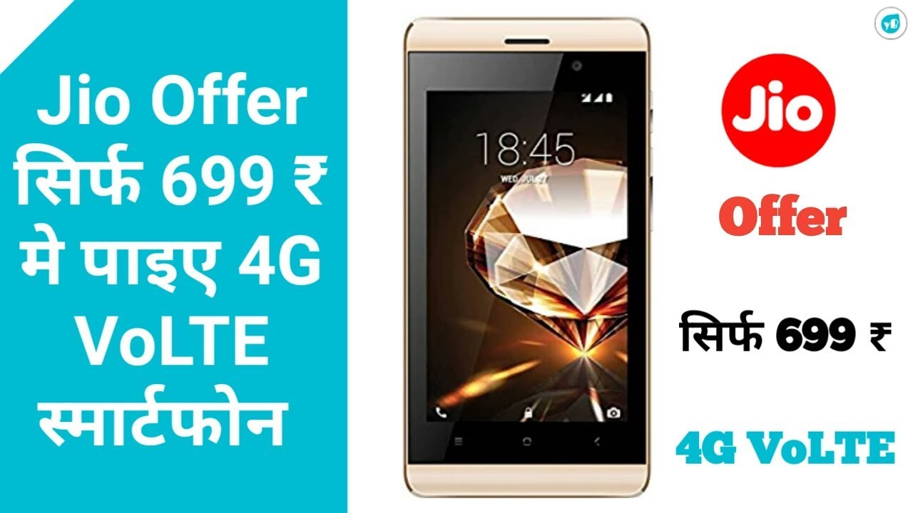 756dd370c79 Jivi Mobiles partners with Jio to offer 4g Smartphones at an effective  price of Rs.699 - Your Buddy