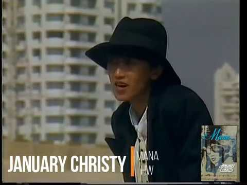 January Christy - Mana (1989) (Selekta Pop)