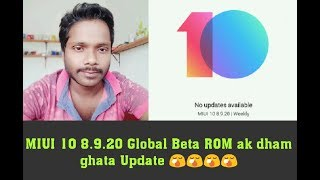 MIUI 10 8.9.20 Goble beta Rom ak dham ghatya Update!!No new feature review in hindi