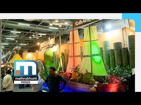 Organic World Congress Commences |  Mathrubhumi News