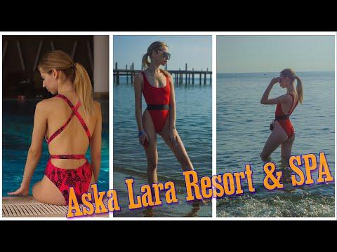 Aska Lara Resort & SPA - обзор отеля, отдых в турции зимой 2020!!! ОЛЯ ОТДЫХАЕТ!!!
