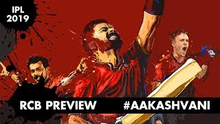 #IPL2019: Can RCB lift the trophy for the first time? #AakashVani