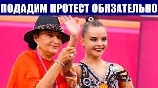 Ирина Винер Усманова ответила на заявление Международной федерации гимнастики подадим протест