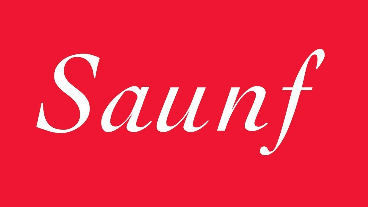 video: Saunf, HRH Anand Rajaram